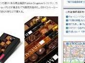 chocolats Japon