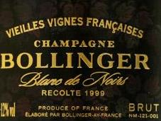 Vieilles Vignes Françaises Krug Rosé