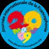mars 2009 Journée internationale Francophonie.