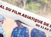 11ème festival film asiatique Deauville 2009