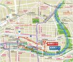 Liste evenements Festival Tenjin Osaka