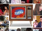 مسلسل مكتوب الجزء ,مكتوب الثاني رمضان 2009