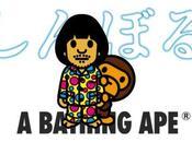 Symbol Bathing Ape.