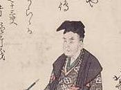 Estampes d'Hokusai vente