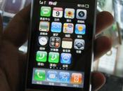 Iphone Touch Diamond