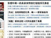 Chine NetEase lance dans littérature
