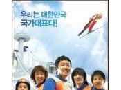 ciné Corée, suite