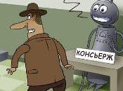 maison intelligente voit jour Moscou