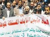 Éducation nationale enseignement supérieur Journée protestation lundi octobre