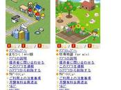 Japon L'AppStore Mixi fonctionne désormais mobile