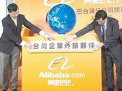 Alibaba annonce entrée Taiwan d'ici 2010