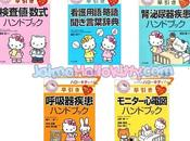 livres medecine Hello kitty
