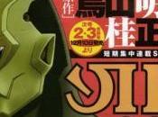 Jiya, nouveau manga d'Akira Toriyama Masakazu Katsura