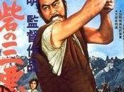 Akira Kurosawa (4ème partie): Forteresse Cachée