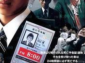 CINE: Ikigami (2008), d'après l'oeuvre Motoro Mase Time (2007), ki-duk