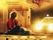 Ajami Encore film israélien nommé Oscar