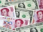 Yuan dollar, deux frères ennemis