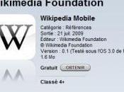 Wikipedia, nouvelle manière d'éditer notre monde
