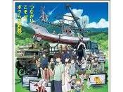 Summer Wars l'animation japonaise avant-première Paris