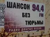 chanson russe