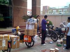 transport express Chine pourtant marche