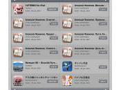Trop livres numériques l'AppStore