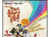 Converse Corée l'UGC création musicale Sarah Whitney