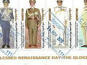 sultan Qabus 1ère lettre d'Oman