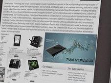 Hanvon E920 premier reader écran couleur E-Ink Triton