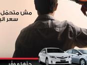 Changez voiture lieu vous suicider