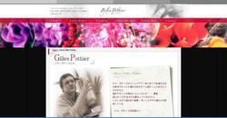 Gilles Pothier fleuriste