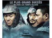 Seigneurs guerre Peter Ho-Sun Chan, Chan Lung, (Epique historique, 2009)