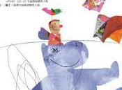 9-14 Février France 19ème édition Salon livre Taipei (Taïwan)