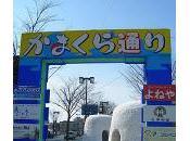 février Kamakura Matsuri, festival maisons neige