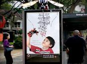 moustique géant panneau d'affichage publicitaire