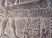 hiéroglyphes étranges temple Dendérah Egypte