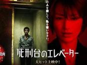 """remake japonais d'""""Ascenseur pour l'échafaud"""" Alfa Romeo"""