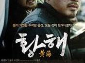 Murderer (The Yellow Sea) Joseonjok