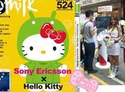 Milk Hong Kong Hello Kitty
