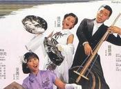 Shanghai Blues Shang yen, Tsui Hark (1984)