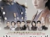 (J-Drama) Ryuuten Ouhi Saigo Koutei (Princess Hiro) dernière princesse Chine