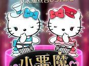L'application Hello Kitty Zodiac reversi