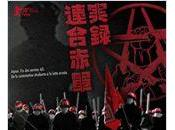 United Army Koji Wakamatsu (guerrilla communiste japonaise, 2008)