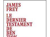James Frey dernier testament Zion Avrohom 2011