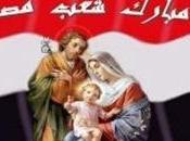 Noël message paix pour enfants d'Egypte