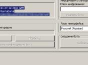 Citadel premier Cheval Troie logiciel libre