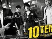 (K-Drama Pilote) Special Affairs Team intéressante série policière