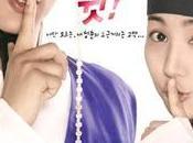 KDrama SungKyunkwan Scandal