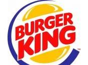 Flash actu Burger King lance sundae bacon
