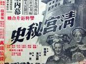 Sorrows Forbidden City Dans coulisses pouvoir